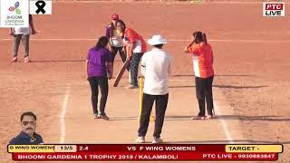 F WING WOMENS VS B WING WOMENS AT BHOOMI GARDENIA 1 TROPHY 2019 / KALAMBOLI