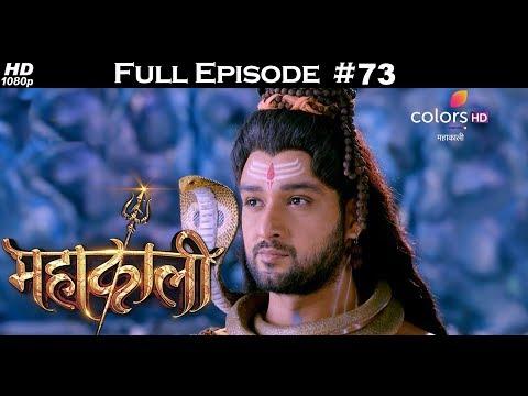 Mahakaali - 15th April 2018 - महाकाली - Full Episode