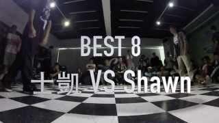 Pop Generation Popping Battle Vol.1--Best 8--士凱 VS Shawn