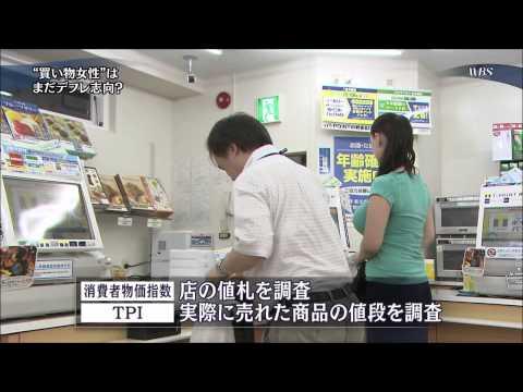 【説明不要!】120cm娘の衝撃おっぱい!!