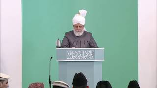 Friday Sermon: 3rd May 2013 (Urdu)