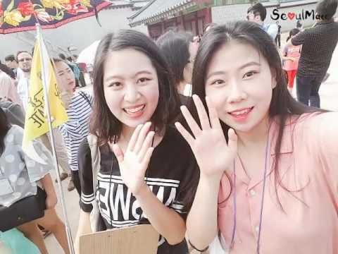 [Seoul Free Walking Tour] Gyeongbok Palace Tour - Walking along the King's road (2016.09.10)