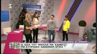 OPA CYPRUS STYLE - (LIVE AT SIGMA TV)
