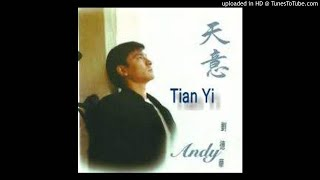 Video Andy Lau - Tian Yi 天意 download MP3, 3GP, MP4, WEBM, AVI, FLV Juli 2018