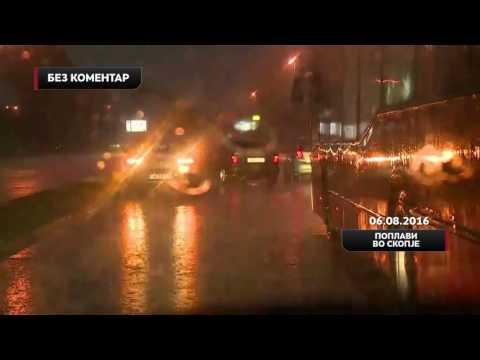 Поплави низ Скопје