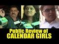 Calendar Girls 2015 Full Movie PUBLIC REVIEW