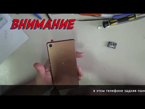 Sony Xperia Z3 замена задней крышки и динамика(replacing The Back Cover And Speaker Xperia Z3 )