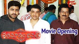Sathamanam Bhavathi   New Movie Opening   Sharwanand, Dil Raju, Satish Vegesna