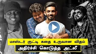 Master Single Track Making Special | Atlee Gives Shocking to Vijay Fans | Lokesh Kanagaraj