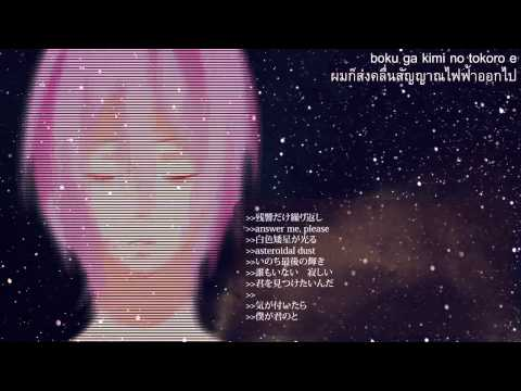 [VY2] Encephalon [Thai Sub]