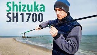 Удилище для ловли пеленгаса Shizuka SH1700 WWG 4 2м 200гр