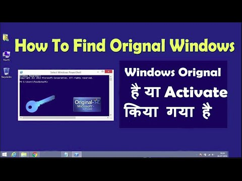How To Check Windows Genuine Or Cracked In Hindi | Check Windows Genuine / Duplicate | By Tech Group