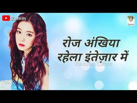 Bhojpuri Whatsapp Status Video|| Zamm || Dil bhail deewana tora pyar me||