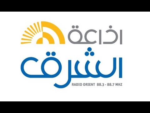 Radio Orient. Broadcasted from Lebanon.