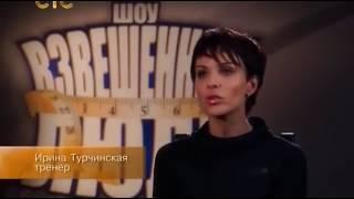 Взвешенные люди 3 сезон 4 серия 11 03 2017 online video cutter com 1