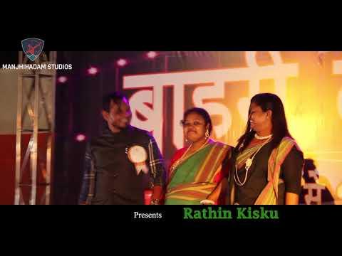 Rathin Kisku HIZLA Mela 19th February 2018   Saat Ganga Lawka-.one Of The BEST Song   LIVE VIDEO