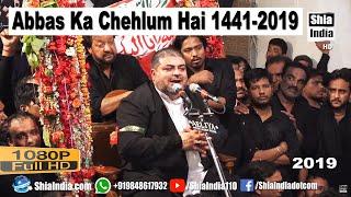 LIVE ᴴᴰ Abbas Ka Chehlum Majlis From Ibadath Khana-e-Hussaini 19th Safar 1441-2019