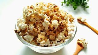 自制爆米花 ❤ Homemade Popcorn