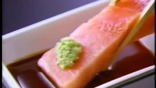 菊正宗酒造 菊正宗本醸造 お造り編 1989