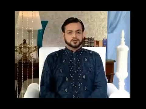 Uncle Majboor Calls Amir Liaquat Hussain Funny Video