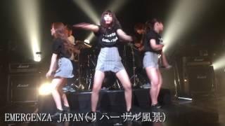 (LLS)「Dig Your Heart」【特別公開/リハーサル映像】※EMERGENZA JAPAN 重盛さと美 検索動画 27