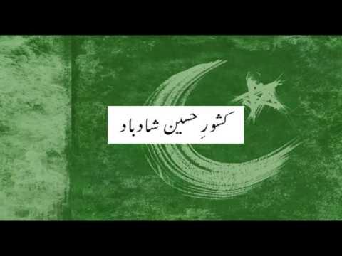 Pakistan National Anthem (Qaumi Taranah)