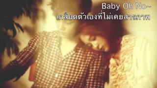 F(x) Ft. D.O(EXO) - Goodbye Summer Cover Thai Version