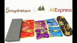 Обзор Посылки с АлиЭкспресс / Review Parcels for needlework with AliExpress!