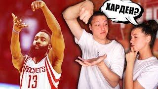 ИГРАЕМ В КРОКОДИЛА | ИГРОКИ NBA