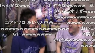 2016/05/10放送 『PSO2アークス広報隊!』とは… 『PSO2』の面白さを広く...