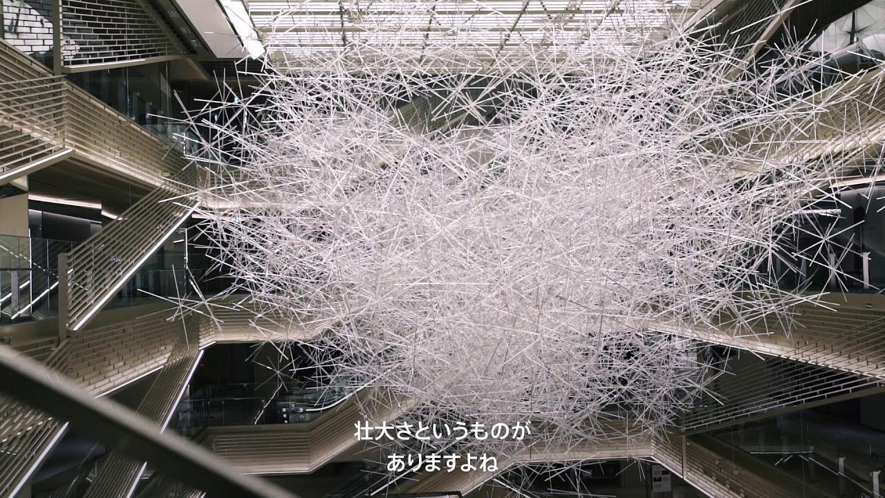 《 Prismatic Cloud 》 吉岡徳仁