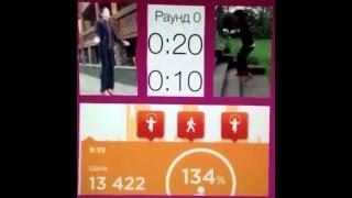 Упражнения по системе Табата / Tabata