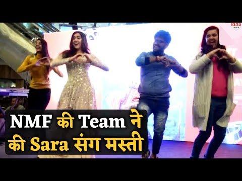 Sara के साथ NMF News की  Team ने की जमकर मस्ती, ये वीडियो तो देखना बनता है