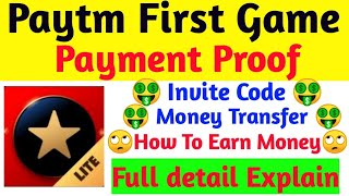 Download Paytm First game Payment Proof | Invite Code | Money Transfer | How to earn money | Full detail