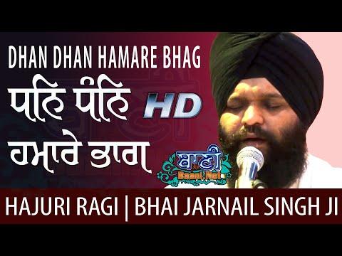 Dhan-Dhan-Hamare-Bhag-Bhai-Jarnail-Singh-Ji-Sri-Harmandir-Sahib-G-Sisganj-Sahib