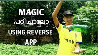 Create magic videos with reverse movie FX    REVERSE APP   ECLIPSE MALAYALAM    screenshot 4