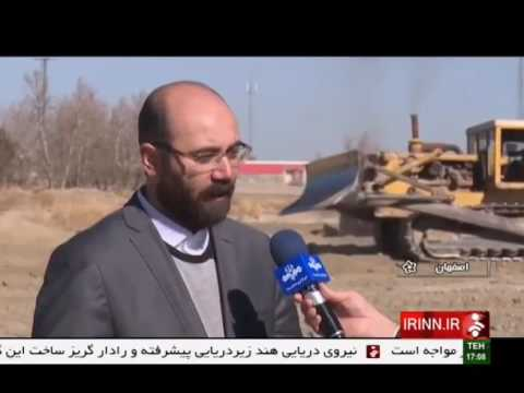 Iran Clearing the river bed, Isfahan Zayandehrud river پاكسازي بستر رودخانه زاينده رود اصفهان ايران