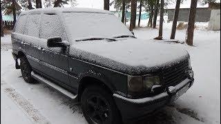 Ремонтируем  Range Rover.