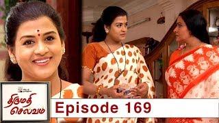 Thirumathi Selvam – Vikatan tv Serial