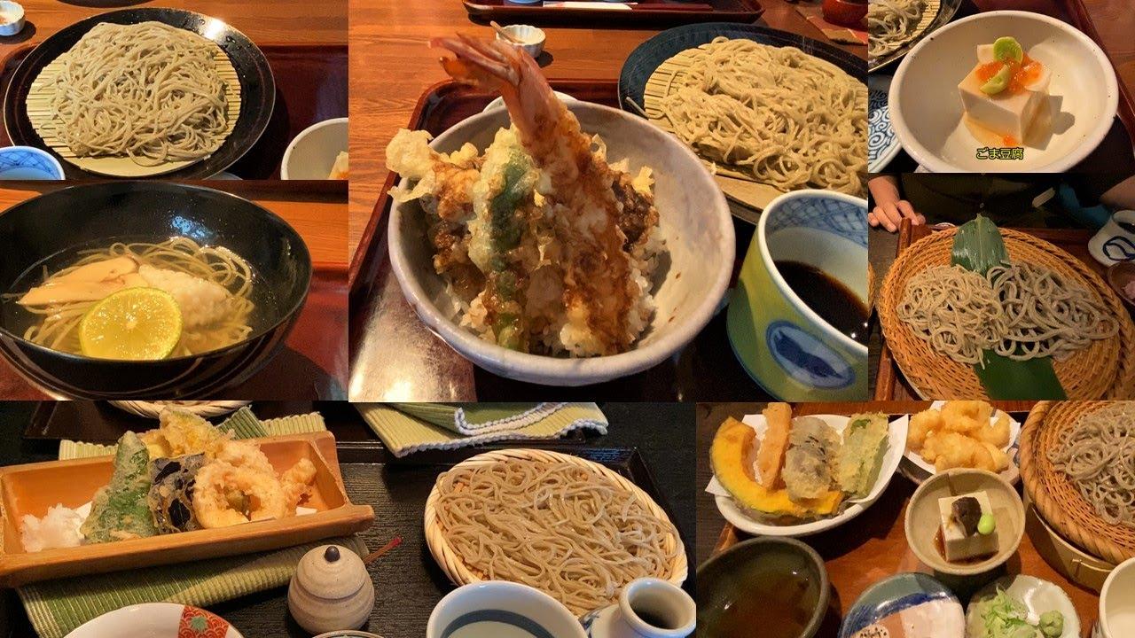 名古屋グルメ 人気そば店① 口コミ高評価名店をご紹介 食べログ百名店選ばれた人気の蕎麦屋さんなど