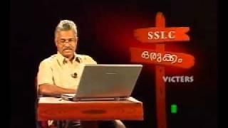 SSLC Orukkam-Malayalam Part 11