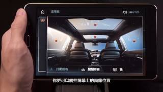 BMW 7 Series - Touch Command Tablet Functions