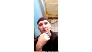 Русский концлагерь / Пытки Хумайда Хайдаев (прямой эфир 18.05.20)