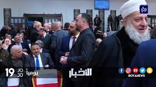 المجلس المركزي الفلسطيني يواصل مناقشة القرار الأمريكي بشأن القدس - (15-1-2018)