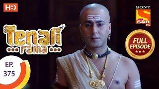 Tenali Rama - Ep 375 - Full Episode - 10th December, 2018
