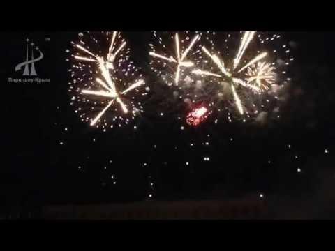 Фейерверк на День города Симферополь 2014