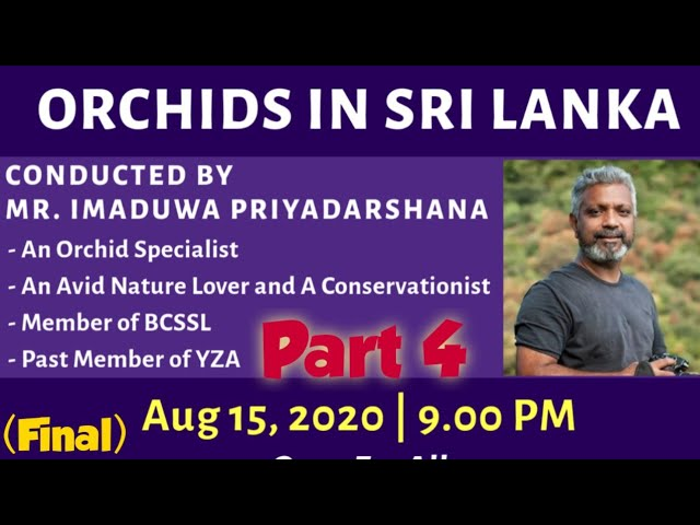 YZA Public Lecture (15th August 2020) - Part 4