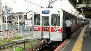 京成3600形(3688f)発車シーン