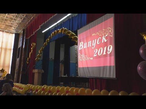 Випуск 2019 в Липковатівському аграрному коледжі