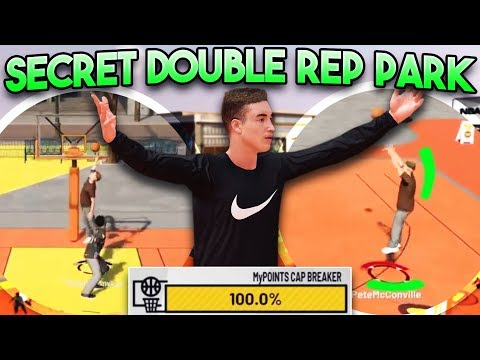 NBA 2K19 *NEW* DOUBLE REP & VC PARK EVENT!! New Fastest Way to Rep Up in NBA 2K19!